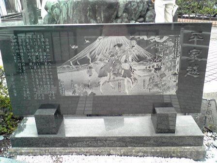 2015_09_28_御殿場・岳南・箱根SD1_234