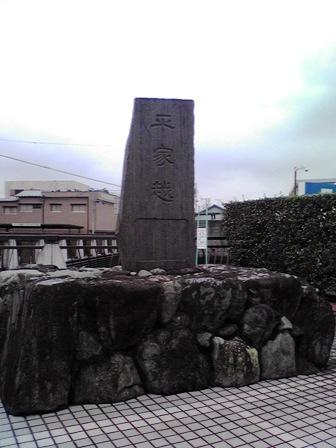 2015_09_28_御殿場・岳南・箱根SD1_236