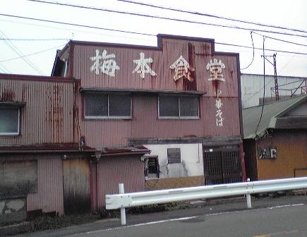 2015_09_28_御殿場・岳南・箱根SD1_237