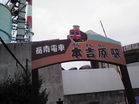 2015_09_28_御殿場・岳南・箱根SD1_264