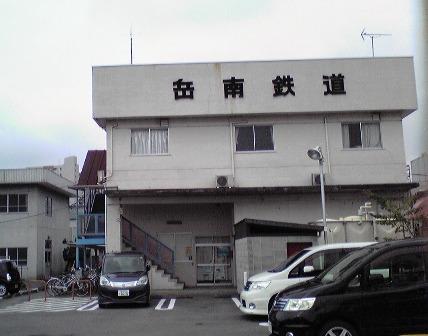 2015_09_28_御殿場・岳南・箱根SD1_251