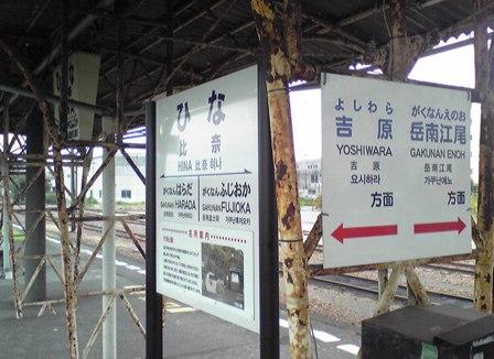 2015_09_28_御殿場・岳南・箱根SD1_298