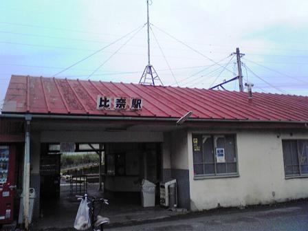 2015_09_28_御殿場・岳南・箱根SD1_311