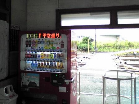 2015_09_28_御殿場・岳南・箱根SD1_347