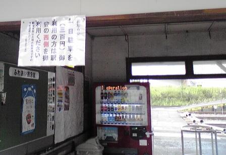 2015_09_28_御殿場・岳南・箱根SD1_312