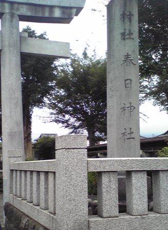 2015_09_28_御殿場・岳南・箱根SD1_329