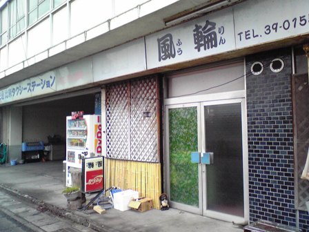 2015_09_28_御殿場・岳南・箱根SD1_343