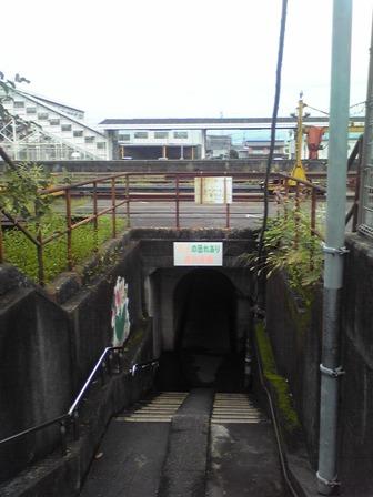 2015_09_28_御殿場・岳南・箱根SD1_374