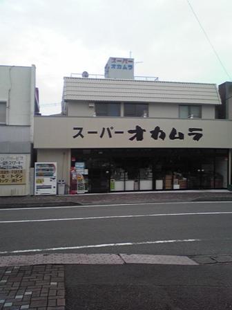 2015_09_28_御殿場・岳南・箱根SD1_375