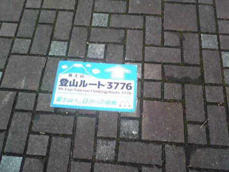 2015_09_28_御殿場・岳南・箱根SD1_376