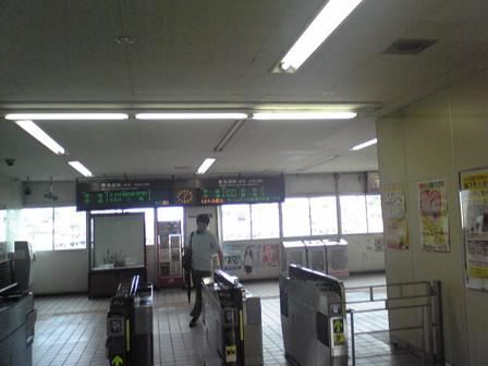 2015_09_28_御殿場・岳南・箱根SD1_382
