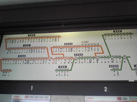 2015_09_28_御殿場・岳南・箱根SD1_383