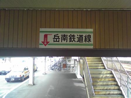 2015_09_28_御殿場・岳南・箱根SD1_384