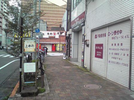 2015_09_28_御殿場・岳南・箱根SD1_403