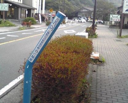 2015_09_28_御殿場・岳南・箱根SD1_475