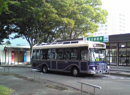 2015_09_28_御殿場・岳南・箱根SD2_10