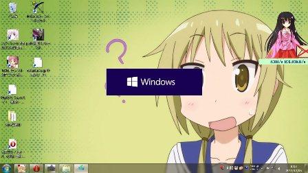 2015_12_06_Windows10アップグレード_33