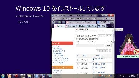 2015_12_06_Windows10アップグレード_42