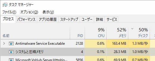 2015_12_06_Windows10アップグレード_61