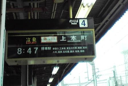 2015_11_23_大阪_004