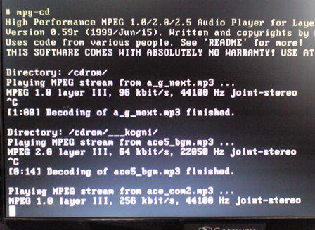 2015_12_19_CD・mp3再生Linux1fcdbsd_12