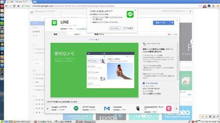 2015_11_01_LINE_42.jpg