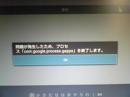 2015_11_01_LINE_96.jpg