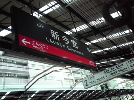 2015_11_23_大阪_094