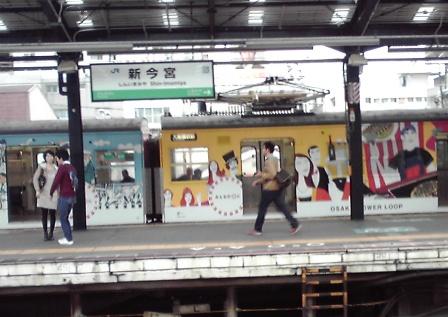 2015_11_23_大阪_090