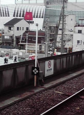 2015_11_23_大阪_091