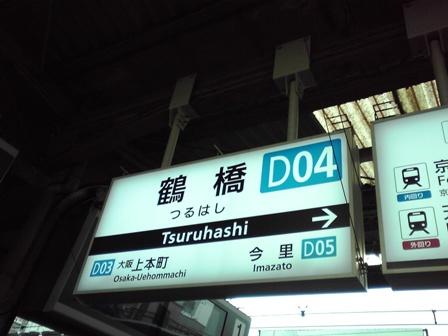 2015_11_23_大阪_112