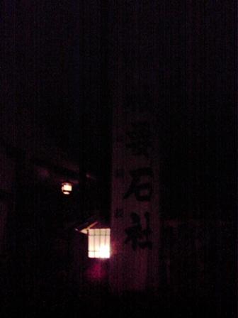 2015_01_06_大村神社_23