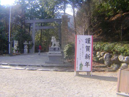 2016_01_11_川上山若宮八幡神社_024