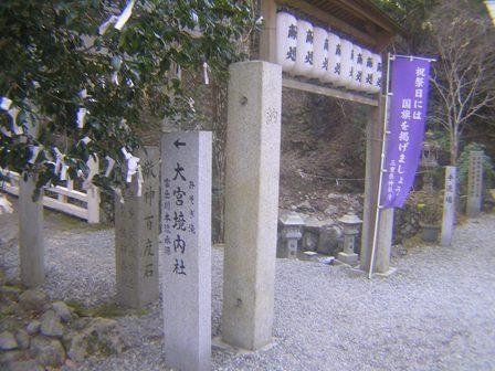 2016_01_11_川上山若宮八幡神社_041
