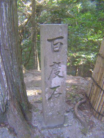 2016_01_11_川上山若宮八幡神社_051