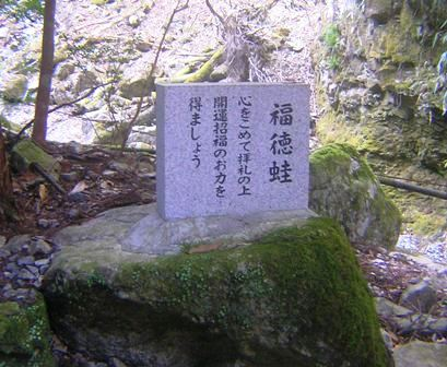 2016_01_11_川上山若宮八幡神社_084