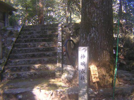 2016_01_11_川上山若宮八幡神社_118