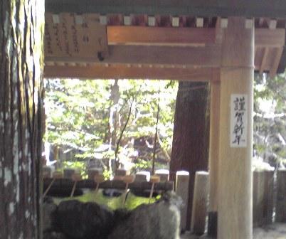 2016_01_11_川上山若宮八幡神社_232