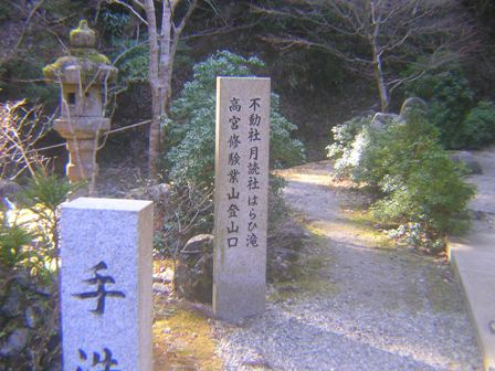 2016_01_11_川上山若宮八幡神社_126