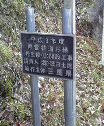 2016_01_11_川上山若宮八幡神社_255