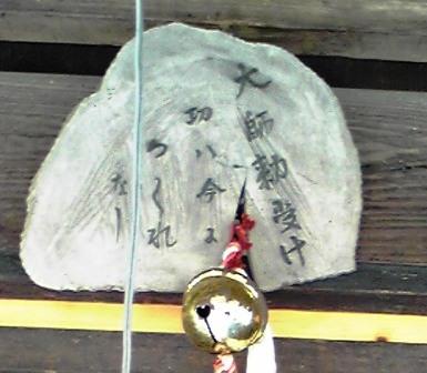 2016_01_11_川上山若宮八幡神社_261