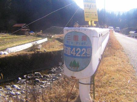 2016_01_11_川上山若宮八幡神社_158