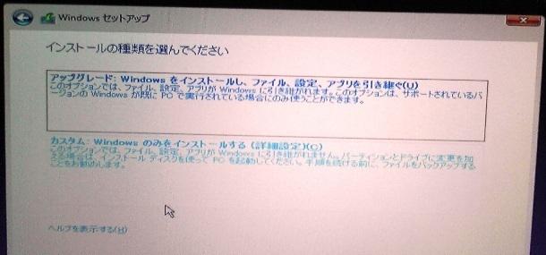 2016_02_19_Fドライブ消失_34