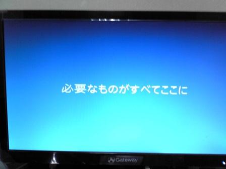 2016_02_19_Fドライブ消失_42