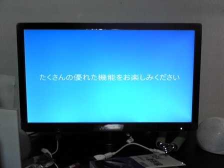 2016_02_19_Fドライブ消失_40