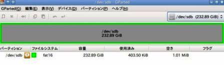 2016_02_19_Fドライブ消失_22