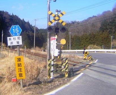 2016_01_11_川上山若宮八幡神社_161
