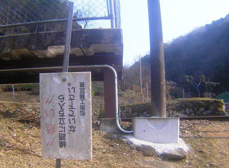 2016_01_11_川上山若宮八幡神社_173