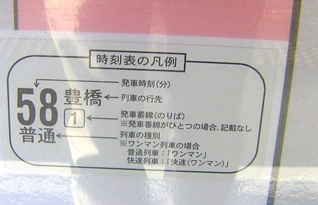 2016_01_11_川上山若宮八幡神社_188