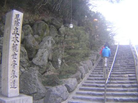 2016_02_14_京都_005